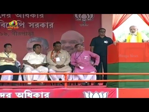 PM Narendra Modi Full Speech   Public Meet in Madarihat   West Bengal   Mango News