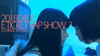 E TICKET PRODUCTION 2ndミニアルバム発売記念「E TICKET RAP SHOW 2」 ...