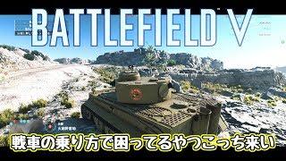 補足情報☆ ・戦車兵と援護兵は建築モードで、戦車の修理を行うことが出...