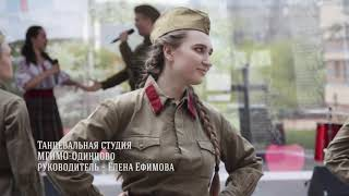 Вахта Памяти 2019