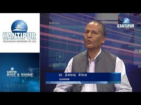 Hemchandra Nepal in Rise & Shine on Kantipur Television
