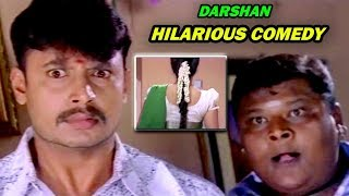 Kannada Comedy Videos || Darshan & Poonam Bajwa Hilarious Comedy || Kannadiga Gold Films