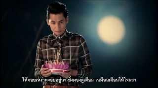 ร้องไห้กับเดือน : หลวงไก่ อาร์ สยาม [Official MV]