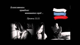 Церковь Исход Ростов - Поклонение MIX 2. Христианские песни. Музыка для молитвы