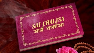 Sai Chalisa with Hindi, English Lyrics By DESH GAURAV [Full Video Song] I BULALE SAI SHIRDI DHAAM