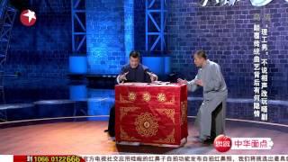 笑傲江湖第一季第九期king of comedy season 1 ep 9 完整版 黄飞鸿调百余打手大闹舞台