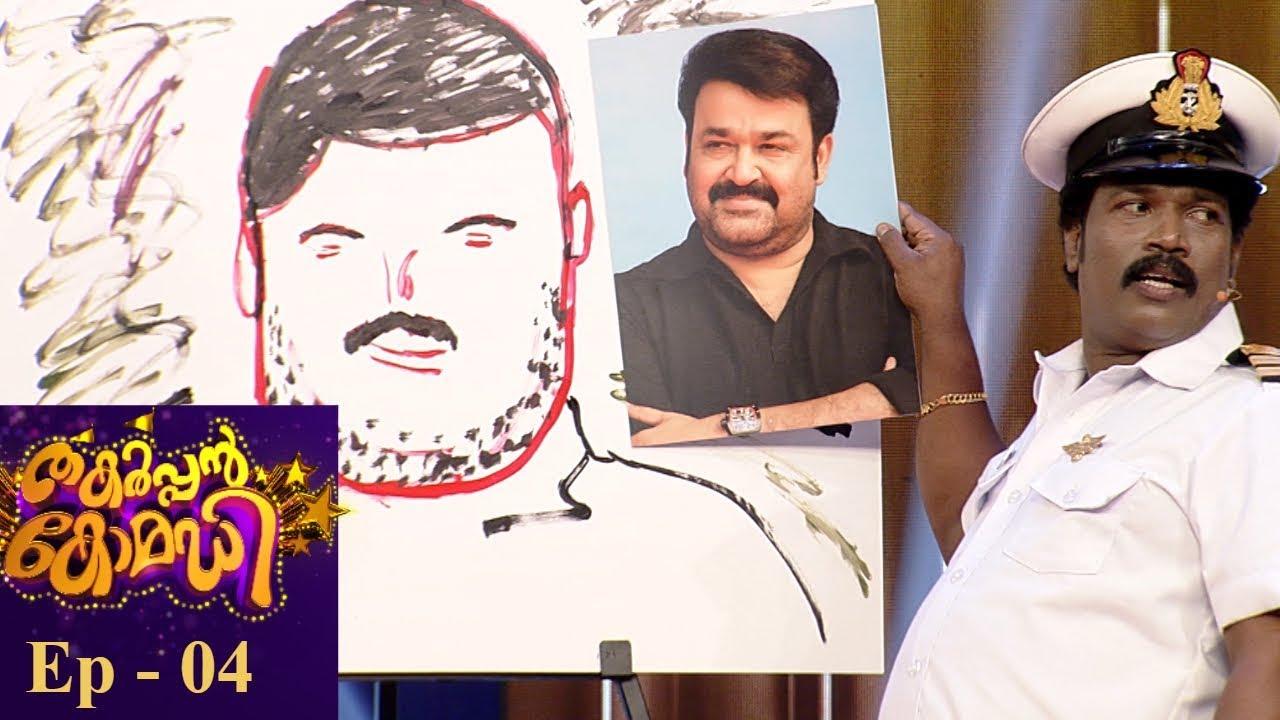 Download Thakarppan Comedy | Ep - 04 Jack Rose and the Captain | Mazhavil Manorama