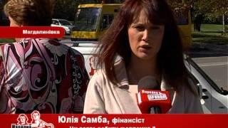 Выпуск 51 (Магдалиновка)(, 2012-09-14T13:08:53.000Z)