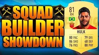 EPIC HULK SQUAD BUILDER SHOWDOWN! FIFA 19 ULTIMATE TEAM
