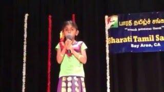 Etho Oru Pattu - Vaishnavi Singing