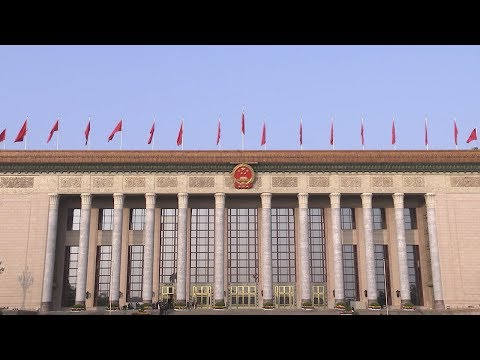 China strives for development in new era after landmark CPC National Congress