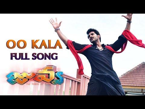 Oo Kala Full Song - Juvva Movie | Ranjith, Palak Lalwani | MM Keeravaani