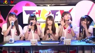 2017年5月18日放送 ゲスト:絶対直球女子!プレイボールズ ※尚FRESH! で...