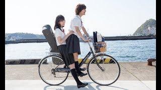 押見修造の人気コミック待望の実写化! 7月14日(土)より新宿武蔵野...