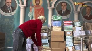 В ДНР прибыли учебники из России.