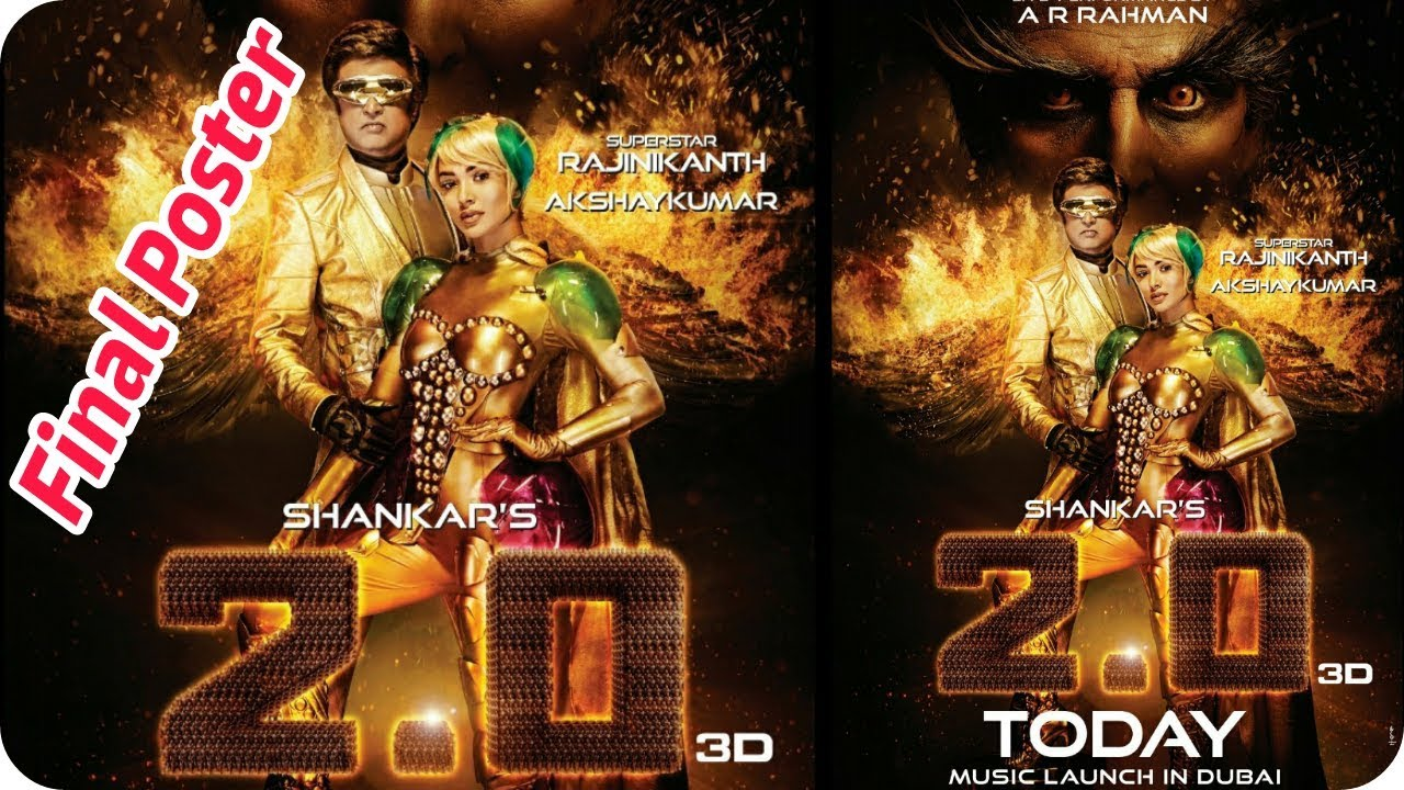 2.0 Movie 2018 Trailer Look Final Poster Launch This is Robo Time ...