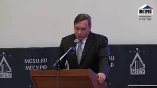 видео Заседание Комитета по профессиональному образованию НОСТРОЙ