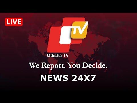 OTV Live 24x7 | Latest News Updates | Tirtol, Balasore By-Poll Updates | Odisha TV