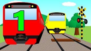 電車を英語で数える知育踏切アニメ(英語) | Numbers Counting to 10 with Train