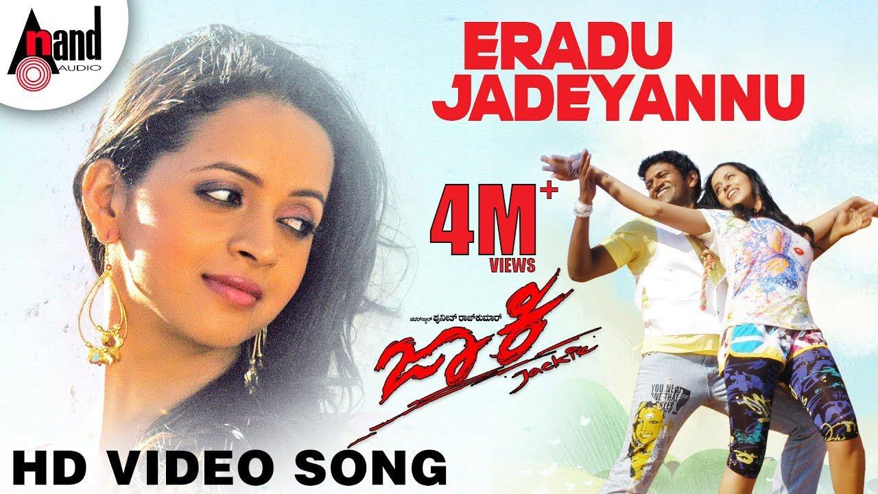 Download Jackie   Eradu Jadeyannu   Puneeth Rajkumar   Bhavana   V. Harikrishna   Puneeth Rajkumar Hit Songs