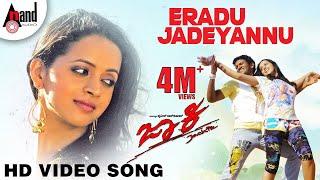 Jackie | Eradu Jadeyannu | Puneeth Rajkumar | Bhavana | V. Harikrishna | Puneeth Rajkumar Hit Songs