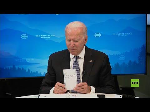 سيدي، هناك شيء ما على ذقنك.. بايدن يتلقى ورقة تنويه خلال اجتماع بالبيت الأبيض