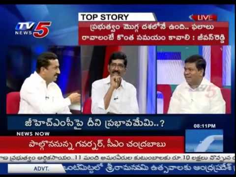 Which Signals Goes to Both Governments | MLC Election Results | Top Story 2 : TV5 News