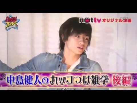 Sexy Zone CHANNEL おまけ 36