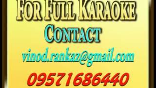 Oh Re Tal Mile Nadi ke Jal se Nadi mile Sagar main - Karaoke - Anokhi Raat