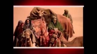 Hz  Muhammedin Doğumu, Çocukluk ve Gençlik Yılları