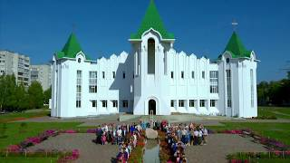 Besuch der Gemeinde in Tambov