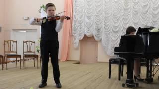 Неаполитанская песенка. П.И.Чайковский. Исп. Шилов Илья (скрипка 2 класс)