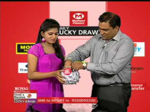 MUTHOOT FINANCE MONEY TRANSFER - SEND & RECEIVE DAILY LUCKY DRAW