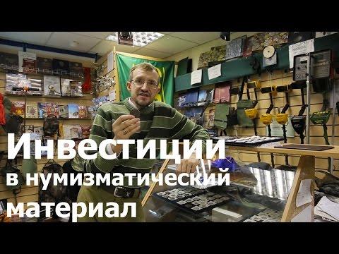 Исторические атласы губерний 19 века ( обзорный видео ролик .