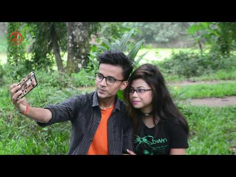 ভালোবাসা ও কিস | Love & Kiss | New Bangla Funny Video | Funny Videos 2017 | Samsul Official | 4K