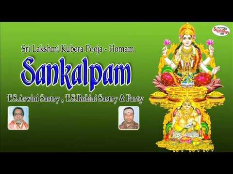 Sri Lakshmi Kubera Pooja - Homam  Sankalpam