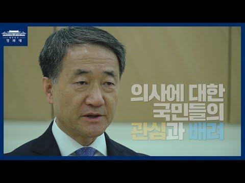 친절한 청와대 :  '권역외상센터 추가 지원 ' 청원답변