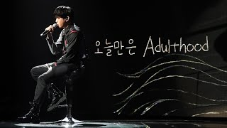 KANG DANIEL (강다니엘) FULL PERFORMANCE | Adulthood + Who U Are | 2020 THE FACT MUSIC AWARDS