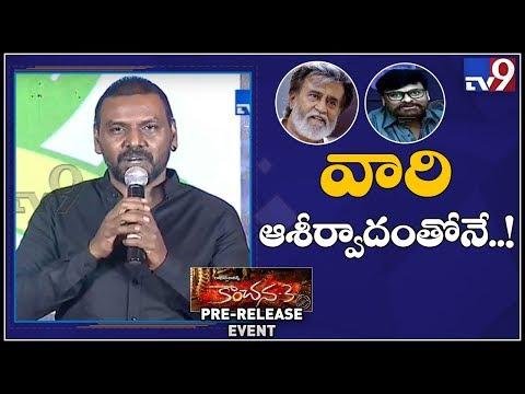 Raghava Lawrence starts charitable trust in Hyderabad  - TV9