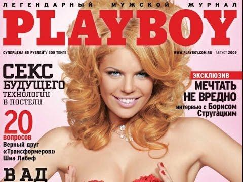 Вышел в свет последний  номер «Playboy» с обнаженными моделями