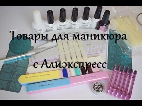 Канцтовары в Ростове-на-Дону, товары для офиса, купить