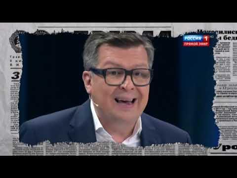 Как Россия День Независимости Украины отмечала - Антизомби