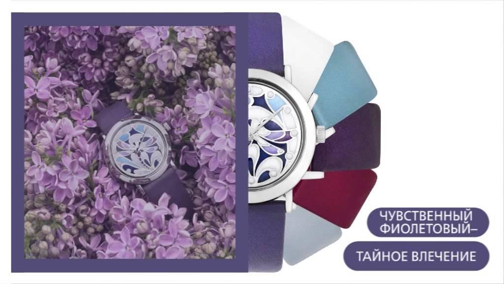 Серебряные часы ника купить наручные мужские серебряные часы ника и женские часы из серебра марки
