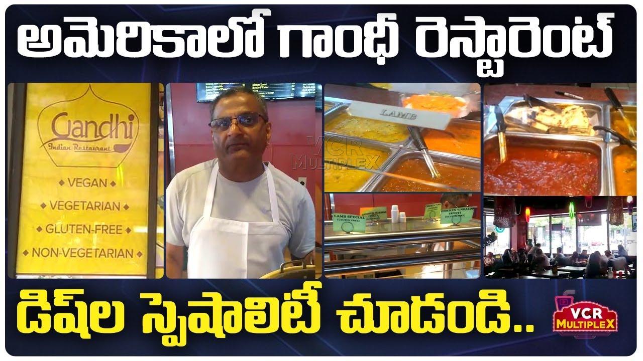 Vcr Multiplex Gandhi Indian Restaurant Portland United States Hd Video