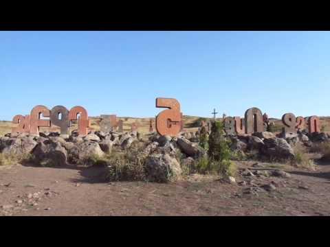 Monument To The Armenian Alphabet / Монумент в честь Армянского алфавита