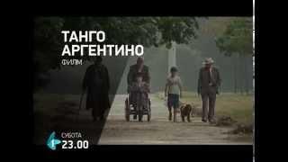 Tango argentino, film  |  13.09.2014.