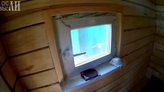 Полог в бане, конструкция и размеры /  ставлю окна в бане