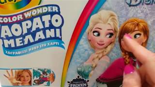 Color Frozen Elsa with Disney Princess Crayola COLOR WONDER Magic Art