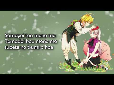 Nanatsu no Taizai OP 2 - Seven Deadly Sins Lyrics