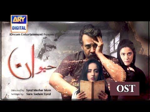 OST : Haiwaan | Singers : Sanam Marvi & Jabbar Abbas |